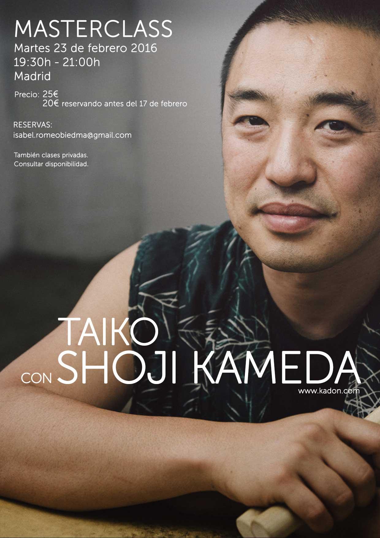Shoji_Kameda_VERTICAL_impresion